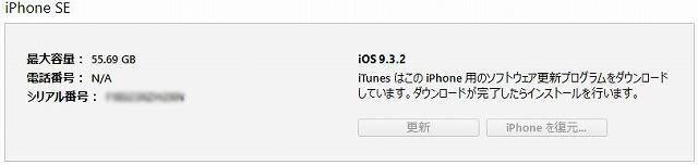 iphone001
